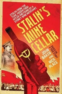 rivetnonstalin